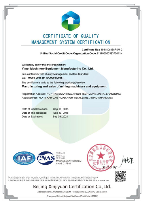 Warm Congratulations To Four Companies Of China Coal Group For Passing ISO9000 Quality Management System Certification Successfully