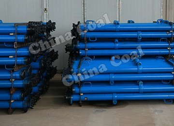 DW31.5-350/110X Coal Mine Single Hydraulic Props