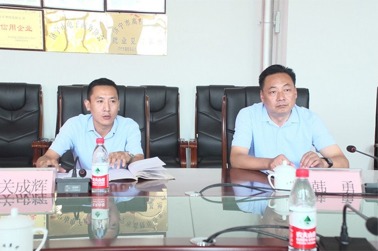 Warmly Welcome The Leaders Of Jining High-tech Zone Economic Development Bureau To Visit China Coal Group