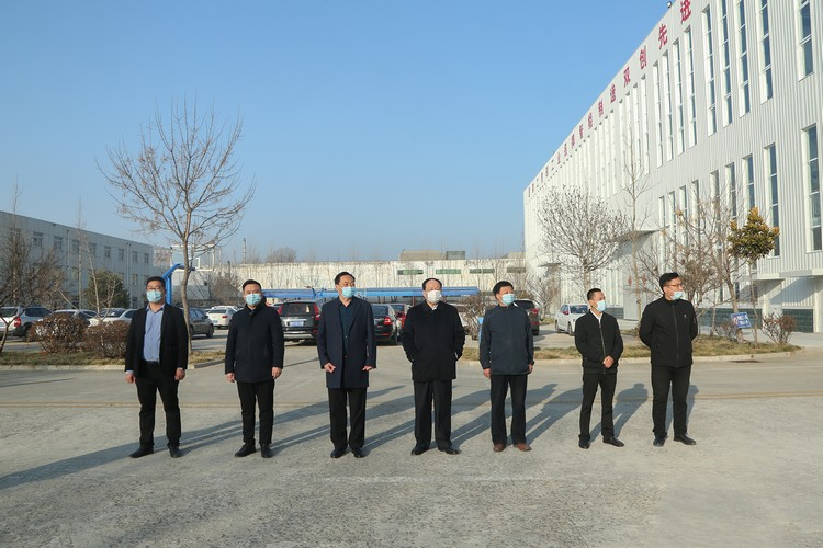New Start In 2021! All The People Of China Coal Are Full Of Energy And Move Forward Courageously!